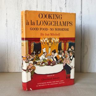 longchamps1